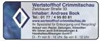 Wertstoffhof Crimmitschau
