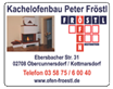 Kachelofenbau Peter Fröstl