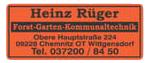 Forst-Garten-Kommunaltechnik Heinz Rüger
