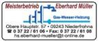 Meisterbetrieb Eberhard Müller Gas-Wasser-Heizung