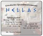 Griechisches Restaurant Hellas