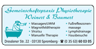 Physiotherapie Weinert & Baumert